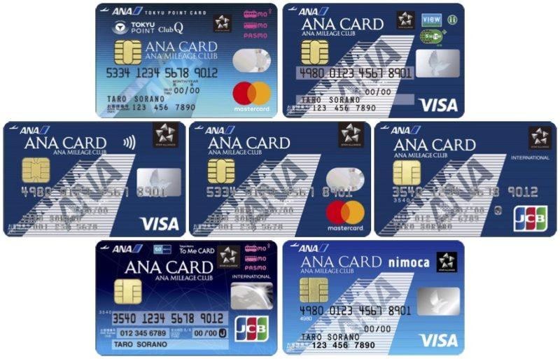 ANA カード2
