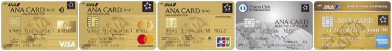 ANA ゴールド カード