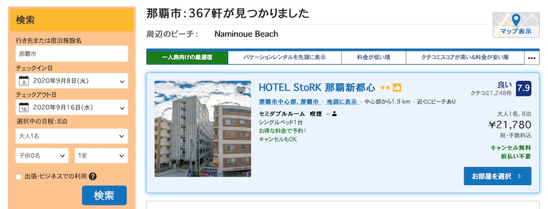 HOTEL_StoRK