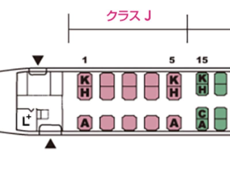 JAL_Embraer190_ClassJ