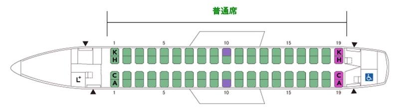 エンブラエル170(E70)J-AIR