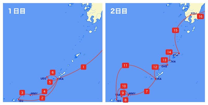 JAL アイランドホッピング 16フライト