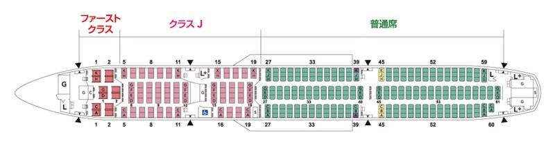 A350-900(359)JAL(X01/X11)