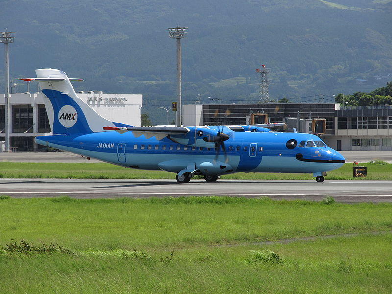 AMX_ATR42-600