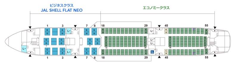 B787-8(788)JAL(E03)