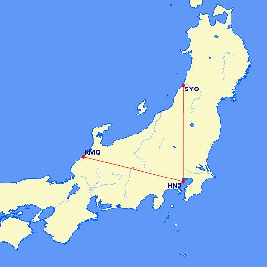 SYO-HND-KMQ